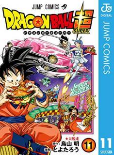 Dragon Ball Chou (ドラゴンボール超) 01-11