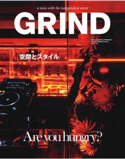 GRIND (グラインド) 2020年01-02月号