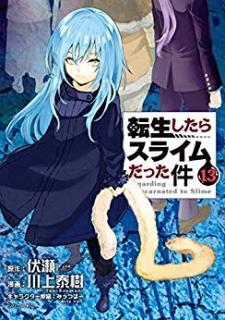 Tensei Shitara Slime Datta Ken (転生したらスライムだった件) 01-13
