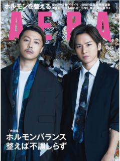 [雑誌] AERA 2019年12月09号