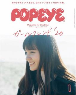 [雑誌] POPEYE ポパイ 2020年01号
