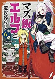 Mazumeshi Erufu to Yubokugurashi (マズ飯エルフと遊牧暮らし ) 01-06