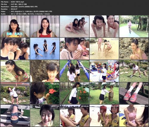 scdv-10015-mp4.jpg
