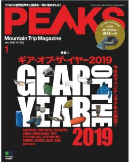 [雑誌] PEAKS (ピークス) 2020年02月
