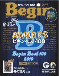 [雑誌] Begin (ビギン) 2020年02月号