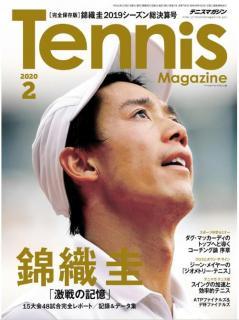 月刊テニスマガジン 2020年01-02月号 [Gekkan Tennis Magazin 2020-01-02]