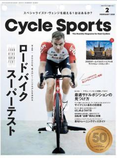 [雑誌] CYCLE SPORTS (サイクルスポーツ) 2020年02月号