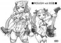 roughvol65kai_001.jpg