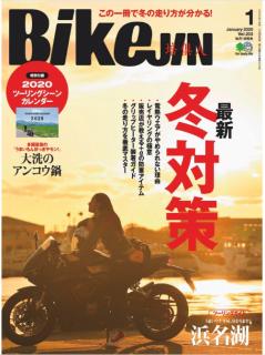 [雑誌] BikeJIN(培倶人) 2020年01月号