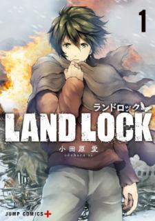 [小田原愛] LAND LOCK 第01巻