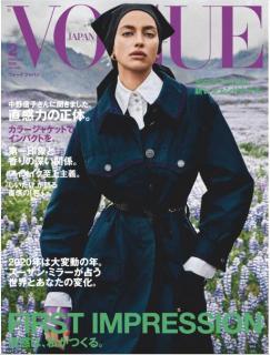 VOGUE JAPAN (ヴォーグジャパン) 2020年02月