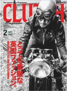 クラッチマガジン 2020年02月号 [CLUTCH Magazine vol 2020-02]