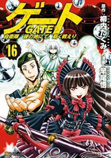 Gate - Jietai Kare no Chi nite, Kaku Tatakeri (ゲート 自衛隊 彼の地にて、斯く戦えり) 01-16