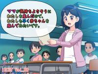 001_16001200.jpg