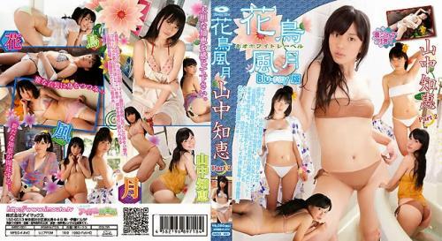 imbd-001-tomoe-yamanaka---.jpg