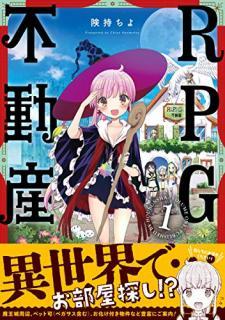 RPG Fudosan (RPG不動産) 01